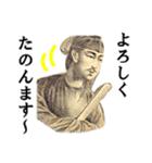 【実写】関西弁のカネやで(個別スタンプ:13)