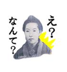 【実写】関西弁のカネやで(個別スタンプ:14)