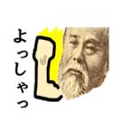 【実写】関西弁のカネやで(個別スタンプ:15)