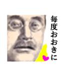 【実写】関西弁のカネやで(個別スタンプ:16)