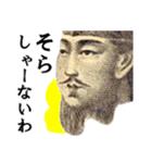 【実写】関西弁のカネやで(個別スタンプ:17)