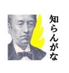 【実写】関西弁のカネやで(個別スタンプ:18)