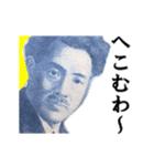 【実写】関西弁のカネやで(個別スタンプ:19)