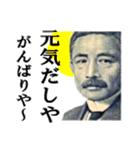 【実写】関西弁のカネやで(個別スタンプ:20)