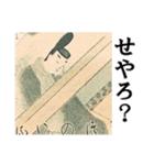 【実写】関西弁のカネやで(個別スタンプ:21)