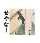 【実写】関西弁のカネやで(個別スタンプ:22)