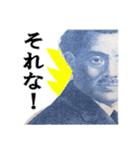 【実写】関西弁のカネやで(個別スタンプ:24)