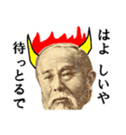 【実写】関西弁のカネやで(個別スタンプ:25)