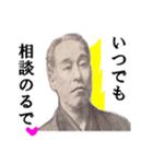 【実写】関西弁のカネやで(個別スタンプ:26)