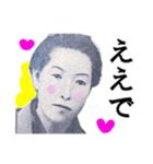 【実写】関西弁のカネやで(個別スタンプ:27)