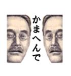 【実写】関西弁のカネやで(個別スタンプ:28)