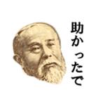 【実写】関西弁のカネやで(個別スタンプ:29)