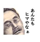 【実写】関西弁のカネやで(個別スタンプ:30)
