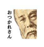 【実写】関西弁のカネやで(個別スタンプ:31)