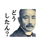 【実写】関西弁のカネやで(個別スタンプ:32)