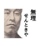 【実写】関西弁のカネやで(個別スタンプ:33)