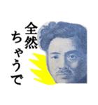 【実写】関西弁のカネやで(個別スタンプ:35)