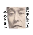 【実写】関西弁のカネやで(個別スタンプ:36)
