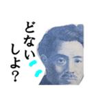【実写】関西弁のカネやで(個別スタンプ:37)