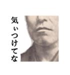 【実写】関西弁のカネやで(個別スタンプ:38)
