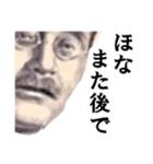 【実写】関西弁のカネやで(個別スタンプ:40)