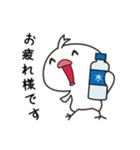文鳥がダイエットを応援するぜ(個別スタンプ:09)