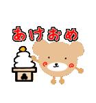 しらたま茶色熊(個別スタンプ:01)