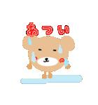 しらたま茶色熊(個別スタンプ:02)