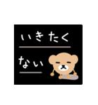しらたま茶色熊(個別スタンプ:03)