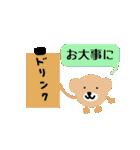 しらたま茶色熊(個別スタンプ:04)