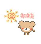 しらたま茶色熊(個別スタンプ:05)