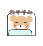 しらたま茶色熊(個別スタンプ:06)