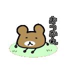 しらたま茶色熊(個別スタンプ:08)