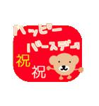 しらたま茶色熊(個別スタンプ:20)
