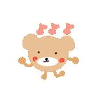 しらたま茶色熊(個別スタンプ:29)