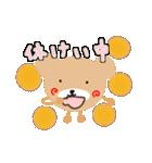 しらたま茶色熊(個別スタンプ:35)