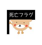 しらたま茶色熊(個別スタンプ:38)