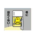 動く!トリ【ぴよちりの夏】(個別スタンプ:03)