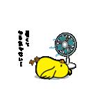 動く!トリ【ぴよちりの夏】(個別スタンプ:04)