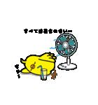 動く!トリ【ぴよちりの夏】(個別スタンプ:05)