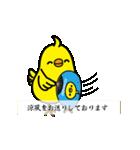 動く!トリ【ぴよちりの夏】(個別スタンプ:07)