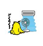 動く!トリ【ぴよちりの夏】(個別スタンプ:08)