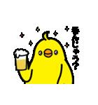 動く!トリ【ぴよちりの夏】(個別スタンプ:13)