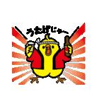 動く!トリ【ぴよちりの夏】(個別スタンプ:14)