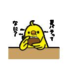 動く!トリ【ぴよちりの夏】(個別スタンプ:19)