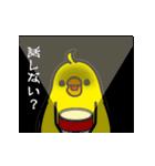 動く!トリ【ぴよちりの夏】(個別スタンプ:20)