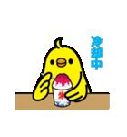 動く!トリ【ぴよちりの夏】(個別スタンプ:22)