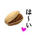 【実写】ピスタチオ(個別スタンプ:03)