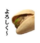 【実写】ピスタチオ(個別スタンプ:05)