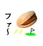 【実写】ピスタチオ(個別スタンプ:25)